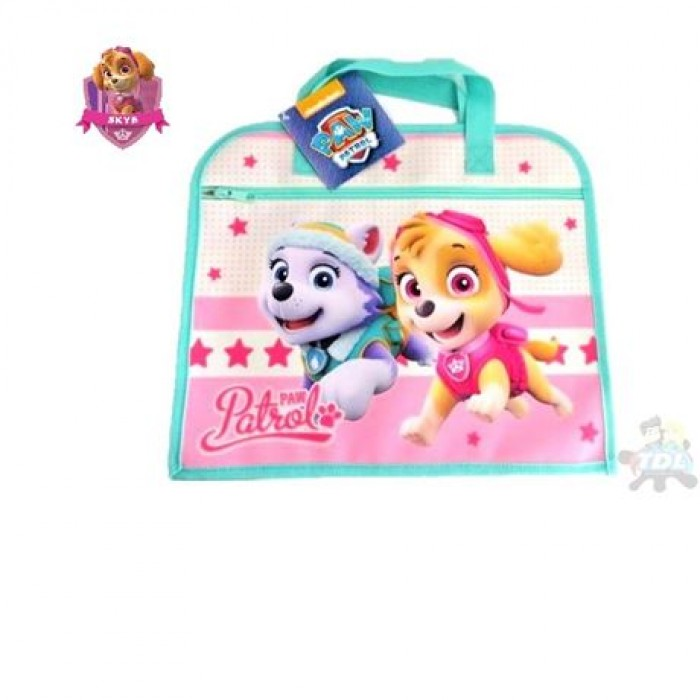 Book Bag Paw Patrol Skye