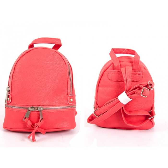 jbfb200 CORAL PU SMALL BACKPACK