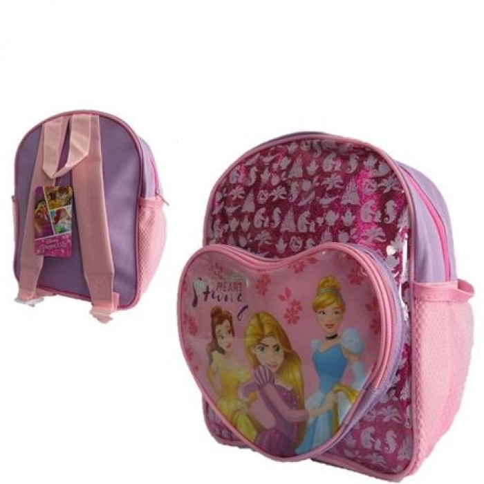 1108HV-7124T Backpack with front Pocket- Princess