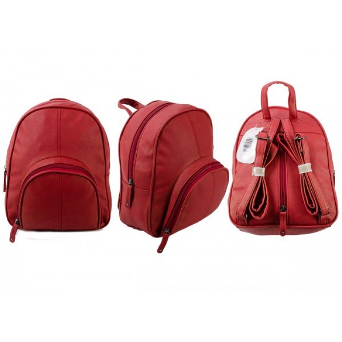 JBHB2563 RED PU BACKPACK NICOLE BROWN
